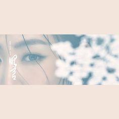 Soyou - Sistar - 씨스타
