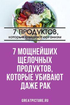 ce să nu mănânci pentru a pierde în greutate arzător de grăsimi qnt