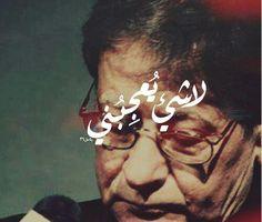 لا شئ يعجبني....في وطني! محمود درويش....♣