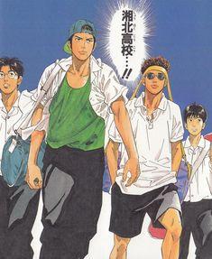 Old Anime, Manga Anime, Slam Dunk Manga, Inoue Takehiko, Artist Games, Cute Embroidery, Naruto Characters, Manga Illustration, Slammed