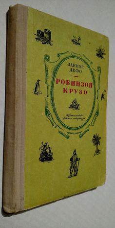 Robinson Crusoe by Daniel Defoe Illustrared by Granville In Russian 1972