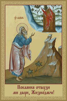 Ново-Тихвинский женский монастырь: Великопостные открытки