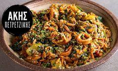 Greek Recipes, Paella, Pasta Salad, Recipies, Cooking, Ethnic Recipes, Youtube, Main Courses, Food