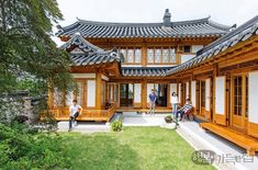 Japanese Architecture, Residential Architecture, Architecture Design, H Design, House Design, Asian House, Japanese Style House, Zen House, House Outside Design
