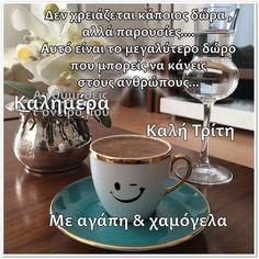 Beautiful Pink Roses, Tuesday, Greece, Mugs, Greece Country, Tumblers, Mug, Cups