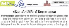 """Thanks Media Amar Ujala to Cover News of """"Bravura India's Super Talent"""" TV Reality Show held at IFTI Meerut on 25th June, 2017."""