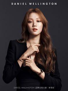 Lee Sung Kyung 2019 - CF shooting - Far East Models Korean Actresses, Korean Actors, Actors & Actresses, Lee Sung Kyung Fashion, Lee Sung Kyung Makeup, Kim Bok Joo Lee Sung Kyung, Korean Beauty, Asian Beauty, Weightlifting Fairy Kim Bok Joo