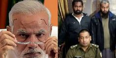 3 Men Allegedly Planning To Kill PM Modi Have Been Arrested. Here Are The Details   National Investigation Agency (NIA) has done a commendable job by nabbing the three Al-Qaeda operatives.   The operatives were nabbed following the raids across Madurai in Tamil Nadu. The police have informed that the trio was allegedly planning to assassinate 22 leaders of the nation including Narendra Modi.  The reason behind this mission is still unknown. Hopefully the police will decipher their brutal…