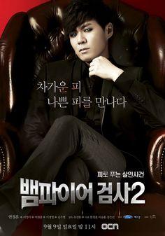 [Drama] Vampire Prosecutor Season 2