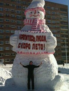 Russian jokes Inscription: Fasten people soon summer :)
