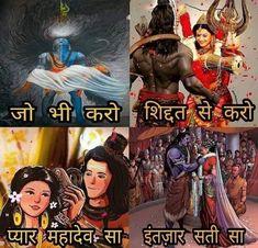 Lord Shiva Stories, Photos Of Lord Shiva, Shiva Wallpaper, Lord Shiva Painting, Nataraja, World Quotes, Shiva Shakti, Knowledge Quotes, Beautiful Barbie Dolls