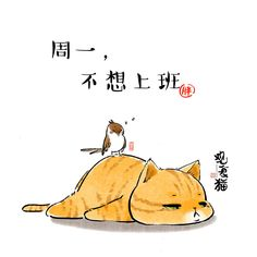 Sleeping Cat with Bird