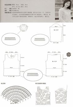 Pretta Crochet: Crochet Japonês (Blusas)