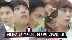 [Video] 3rd Trailer released for the #kdrama 'The Gentlemen of Wolgyesu Tailor Shop'