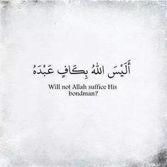 Will not allah suffice his bondman?