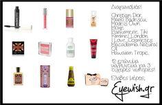 Όλα τα καλλυντικά που θα χρειαστείτε για το μακιγιάζ και την περιποίηση του χειμώνα δώρο από το eyewish.gr. Marieclaire.gr Marie Claire, Natural Cosmetics, Model, Perfume Store, Scale Model, Models, Template, Natural Beauty Products