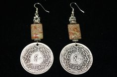 Jasper Bead Coin Earrings  $ 65.00