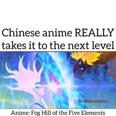 Fog Hill of the Five Elements I didn't know that there was a chiese anime! animation ideas Chinese anime is next level Awesome Anime, Anime Love, Anime Guys, Otaku Anime, Manga Anime, Cartoon As Anime, Anime Cosplay, Manga Kiss, Dark Fantasy