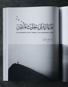 Quran Quotes Love, Islamic Love Quotes, Muslim Quotes, Words Quotes, Arabic Quotes, Allah Quotes, Hindi Quotes, Sayings, Beautiful Short Quotes