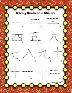 Chinese New Year Lantern Craft and Math Activities FREE! |