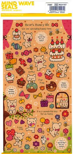Mind Wave ~ Bear's Honey Life sticker sheet