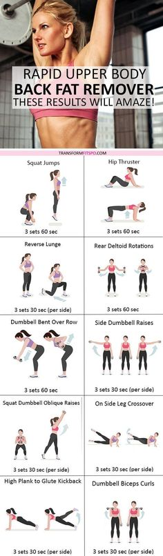 🏋🏼 How to Tone My Upper Body Quickly! Rapid Results Back Fat Removal. These Results are Amazing. - Transform Fitspo 🏋🏼 How to Tone My Upper Body Quickly! Rapid Results Back Fat Removal. These Results are Amazing. Fitness Workouts, Fitness Motivation, Fitness Goals, Fun Workouts, Workout Diet, Training Motivation, Post Workout, Insanity Fitness, Curvy Workout