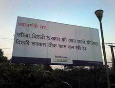 नई दिल्ली। दिल्ली के मुख्यमंत्री और आम आदमी पार्टी के सुप्रीमो अरविंद केजरीवाल ने प्रधानंत्री नरेन्द्र मोदी पर एक बार फिर जुबान��