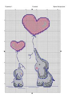 Baby Cross Stitch Patterns, Cross Stitch Baby, Simple Cross Stitch, Cross Patterns, Cross Stitch Animals, Cross Stitch Designs, Embroidery Patterns, Cross Stitch Bookmarks, Cross Stitch Cards