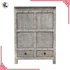 oriental chinese antique reproduction shabby chic buffet furniture