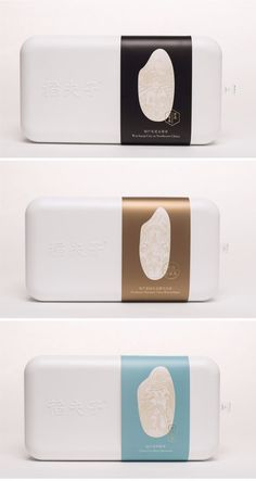 稻夫子东北五常米包装 - AD518.com - 最设计 Photography Packaging, Logos Photography, Food Branding, Food Packaging Design, Packaging Design Inspiration, Rice Packaging, Biscuits Packaging, Luxury Packaging, Brand Packaging