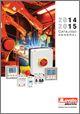 Nouveau catalogue complet en Français | Lovato Electric http://www.lovatoelectric.de/DocumentManagement.aspx?id=247