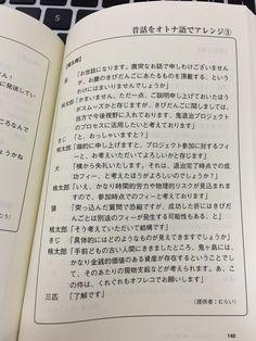 昔話を大人語でアレンジ Shiitake's tumblr.