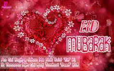 Eid Mubarak Shayari Wallpapers In English, Hindi, Urdu, Arabic 2019 Eid Mubarak Meaning, Eid Mubarak Messages, Eid Mubarak Quotes, Eid Mubarak Images, Eid Mubarak Wishes, Eid Mubarak Greetings, Eid Mubarak Shayari Hindi, Shayari In Hindi, Propose Day Quotes