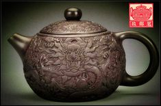 "{Home Tea}Lenged Purple Grit Teaset*Chinese YiXing ZiSha Old Clay Pottery""Nine Sons of Dragion""Pot on AliExpress.com. $63.99"