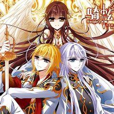 Kỵ sĩ hoang tưởng dạ Manga Anime, Anime Art, Manga Story, Manga Pictures, Light Novel, Webtoon, Anime Couples, Manhwa, Neko