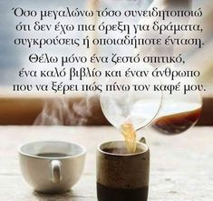 Special Quotes, Greek Quotes, Quote Posters, Picture Quotes, Life Quotes, Inspirational Quotes, Thoughts, Sayings, Words