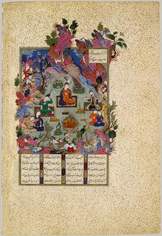 Attributed to Sultan Muhammad: From the Shahnama (Book of Kings) of Shah Tahmasp (1970.301.2) | Heilbrunn Timeline of Art History | The Metropolitan Museum of Art