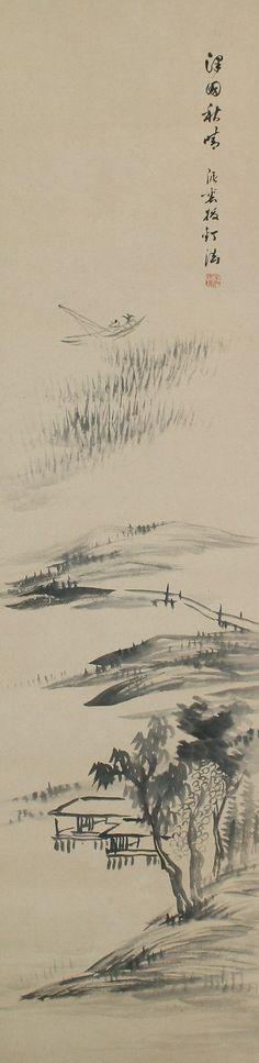 Sansui Landscape, Okada Hanko (1781-1846), Edo period. Japanese hanging scroll painting.