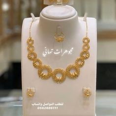 Gold Jewellery Design, Gold Jewelry, Diy Gifts, Pearl Necklace, Pearls, Photo And Video, Videos, Photos, Instagram