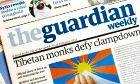 """the Guardian. A Weekly news paper with the latest news, sport, business, comment, analysis and reviews from the Guardian, the """"world's leading liberal voice."""""""