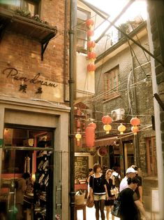 Collection of old Shanghai style buildings and interiors