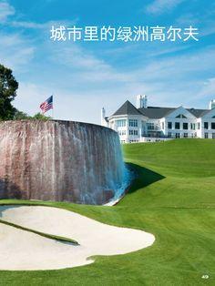 Trump National Golf, DC - Shanghai Travelers' Club Winter 2013 Issue