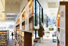 鳥屋書店 - Google 搜尋