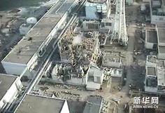極秘のUS-イスラエルによる核兵器移動が福島の爆発をひきおこした|donのブログ -  日本人ジャーナリストが驚くべき推測告白 福島原発で核兵器開発 タグ: 日本人ジャーナリスト 推測告白 島津洋一 福島原発 核兵器開発