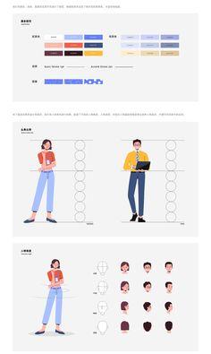 People Illustration, Line Illustration, Character Illustration, Graphic Design Art, Graphic Design Illustration, Character Flat Design, Character Poses, 2d Character, Isometric Design
