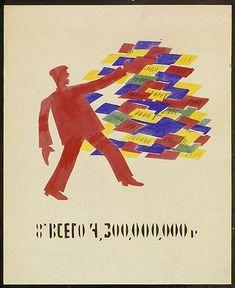 ROSTA WINDOWS, Vladimir Mayakovsky In total 4,300,000,000 rubles, September 1921