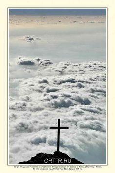 Бог создал нас для Себя, и наша душа неспокойна, пока не найдет покоя во Христе. Оттого мы, как безумные мотыльки - стремимся то к Фаворскому Свету, то к Голгофскому Кресту. С Преображением Христовым!