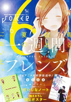 Amazon.co.jp: ガンガンJOKER 2014年 06月号: 本