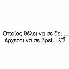 #καληνυχτα