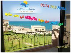 a7la view ba7r 01147658888